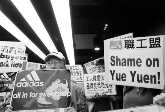 Hong Kong China Shoe Factory Strike- --